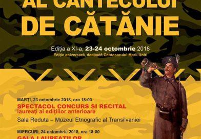 Interpreți din toată țara vor concura în cadrul Festivalului Național al Cântecului de Cătănie de la Cluj
