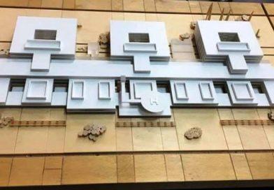 Etapă nouă în edificarea Spitalului Regional de Urgență Cluj