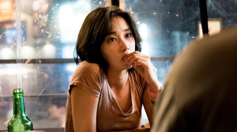 În flăcări – thriller psihologic coreean, în cinematografele din România