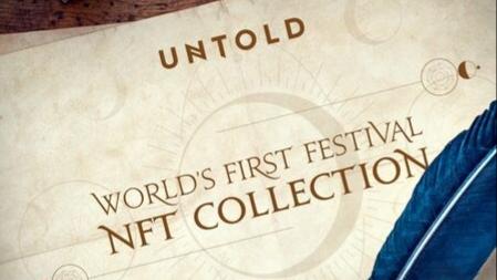 Untold este primul festival din lume care lansează un NFT