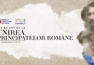 Spectacole în Piața Unirii, la 160 de ani de la Unirea Principatelor Române, în 24 ianuarie 2019